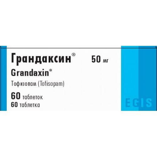 GRANDAXIN® (Tofisopam) 50 mg x 60 Tablets