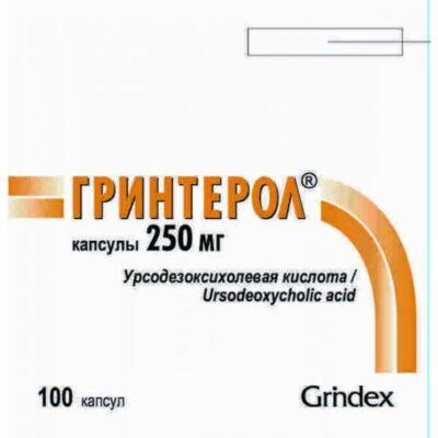 Grinterol 100s 250 mg capsule