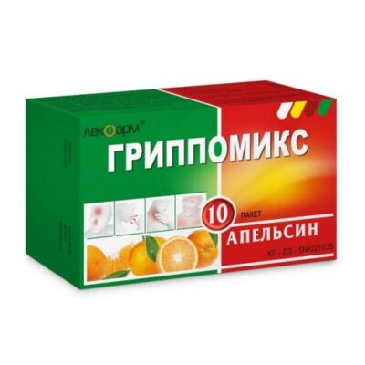 Grippomiks orange flavored powder for solution 10s