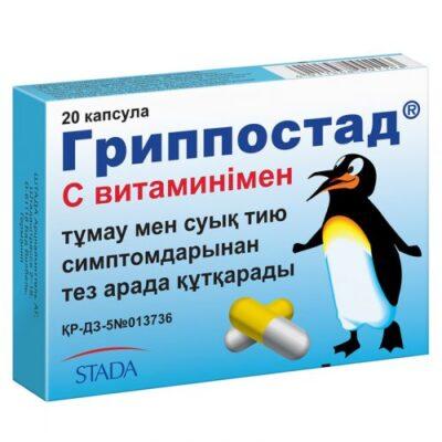 Grippostad (20 capsules)