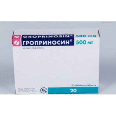 Groprinosin 500 mg (20 tablets)