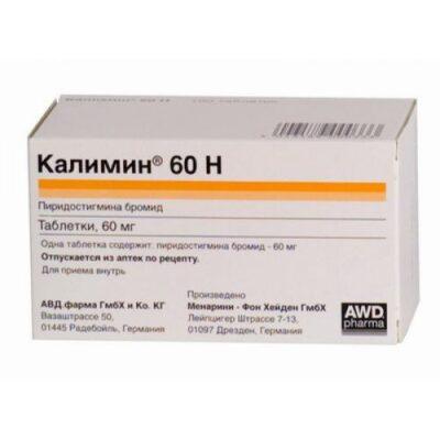 H Kalimin 60 mg (100 tablets)