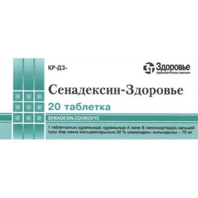 Health-Senadeksin 70 mg (10 tablets)