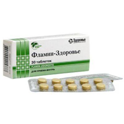 Health-flamen 50 mg (30 tablets)