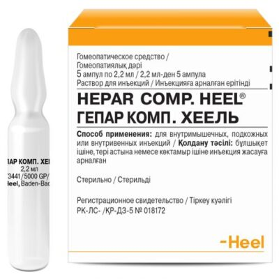 Hepar Comp. Heel 5's 2.2 ml solution for injection in ampoules