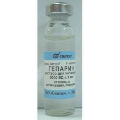 Heparin 5000 IU / ml 5ml 1's injection