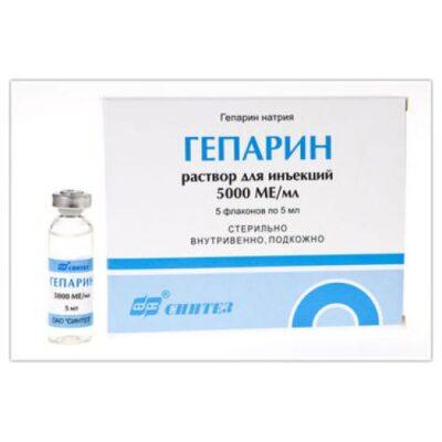 Heparin 5000 IU / ml 5ml 5's injection