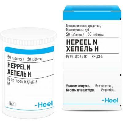 Hepel H (50 tablets)