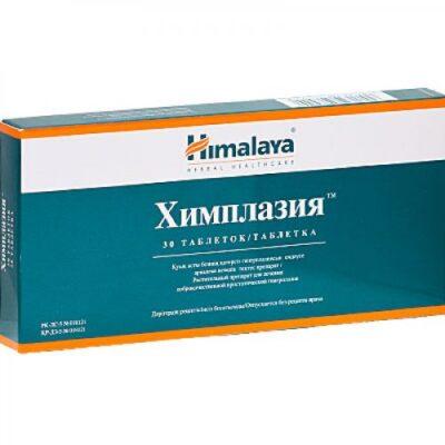 Himplaziya (30 tablets)