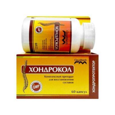 Hondrokol (60 capsules)