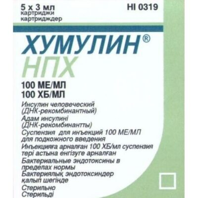 Humulin® NPH 100IU/ml 5x3ml suspension for injection