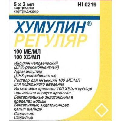 Humulin® R (Regular) 100IU/ml 5x3ml injection cartridge