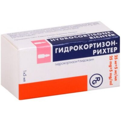 Hydrocortisone 5 ml of suspension for injection
