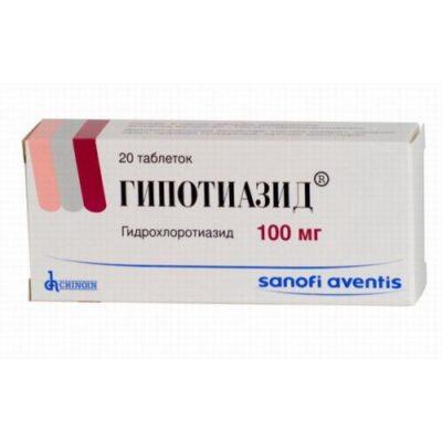Hypothiazid 100 mg (20 tablets)