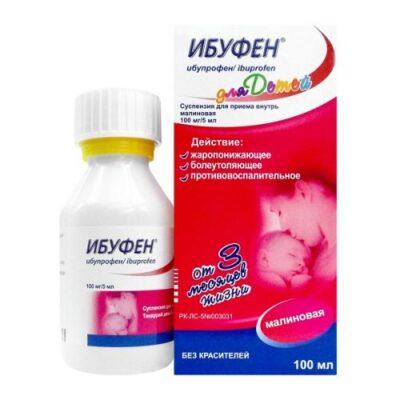 Ibufen 100 mg / 100 ml 5 ml oral suspension