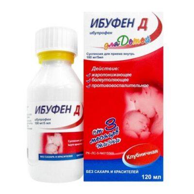Ibufen D 100 mg / 120 ml 5 ml oral suspension