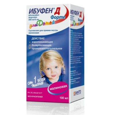 Ibufen D forte 200 mg / 100 ml 5 ml oral suspension with raspberry flavor