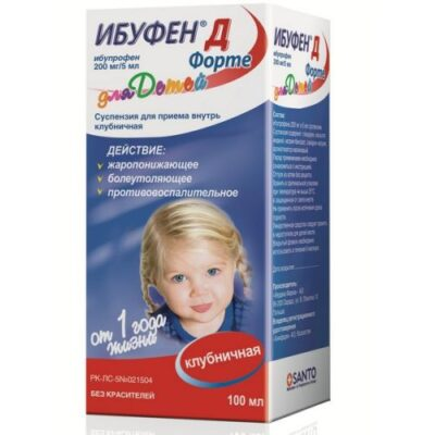 Ibufen D forte 200 mg / 100 ml 5 ml oral suspension with strawberry flavor