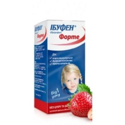 Ibufen D forte 200 mg / 5 ml 40 ml of oral suspension with strawberry flavor