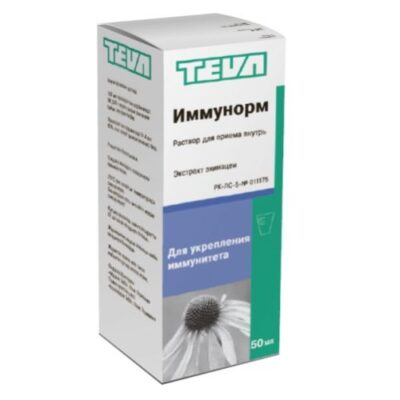 Immunorm 50 ml oral solution