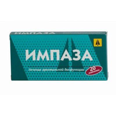Impaza 300 mg (20 tablets)