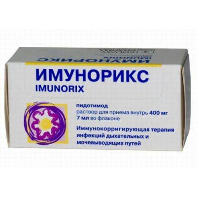 Imunoriks 400 mg / 7 ml 10s oral solution