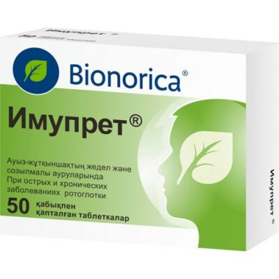 Imupret® (50 coated tablets)