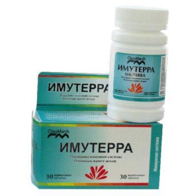Imuterra (30 tablets)