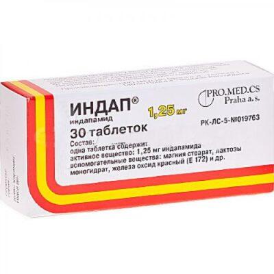 Indap 1.25 mg (30 tablets)