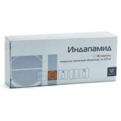 Indapamide 30s 2.5 mg coated tablets
