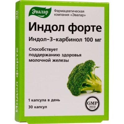 Indole Forte (30 capsules)