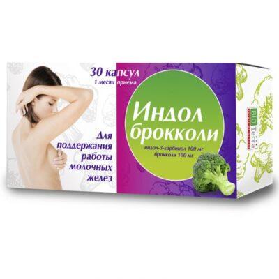 Indole broccoli 30s 400 mg capsule