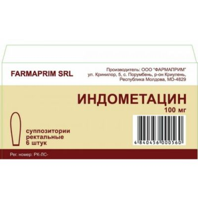Indomethacin 100 mg rectal suppositories 6's