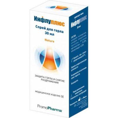 Influplyus 30 ml throat spray