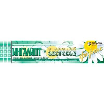 Ingalipt Health-forte chamomile 30 ml mouth spray
