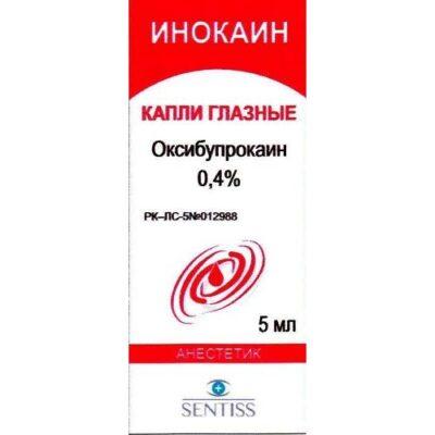 Inokain 5 ml of 0.4% eyedrops