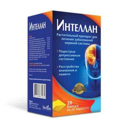 Intellan (20 capsules)s