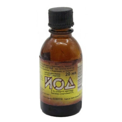 Iodine 5 ml of 20% alcohol solution ext.