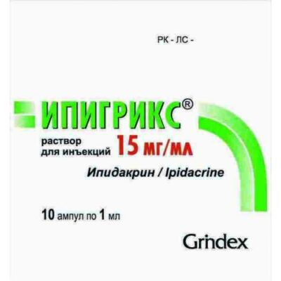 Ipigriks 15 mg / ml 1 ml 10s injection