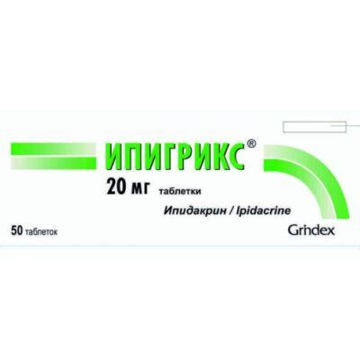 Ipigriks 20 mg (50 tablets)
