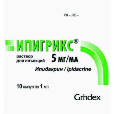 Ipigriks 5 mg / ml 1 ml 10s injection