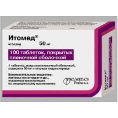 Itomed 40s 50 mg coated tablets