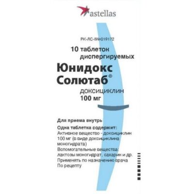 JUnidoks Soljutab 10s dispersing 100 mg tablets