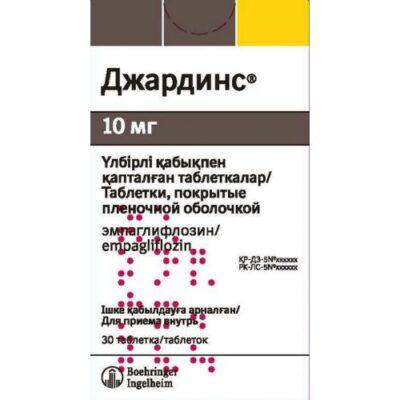 Jardiance 30s 10 mg film-coated tablets