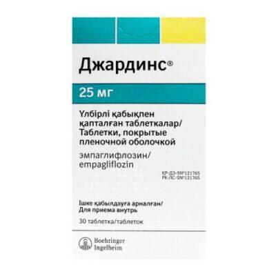 Jardiance 30s 25 mg film-coated tablets