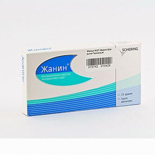 Jeanine-21s-tablets-p.s.o_rxeli-1