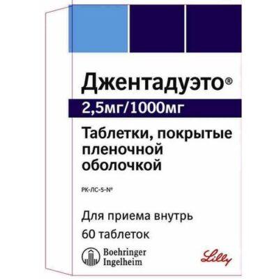 Jentadueto® (Linagliptin/Metformin HCI) 2.5 mg/1000 mg (60 film-coated tablets)