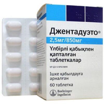 Jentadueto® (Linagliptin/Metformin HCI) 2.5 mg/850 mg (60 film-coated tablets)