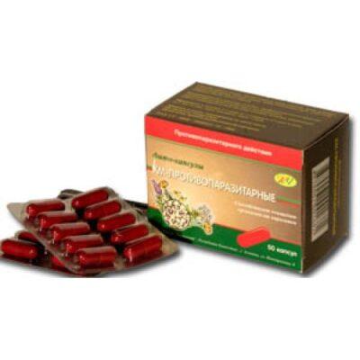KM Anti (50 capsules)