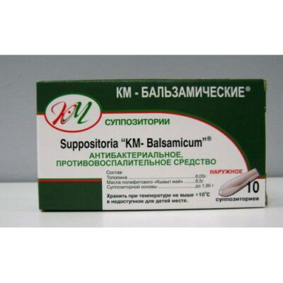 KM-Balsamic 10s suppositories